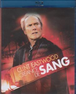 Ma séance DVD